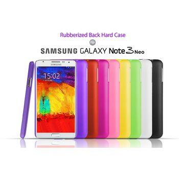Brando gumové pouzdro pro Galaxy Note 3 Neo, černé