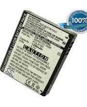 Baterie (ekv. BA-S240) pro HTC P3650 Touch Cruise, HTC Polaris Li-ion 3,7V 1350mAh