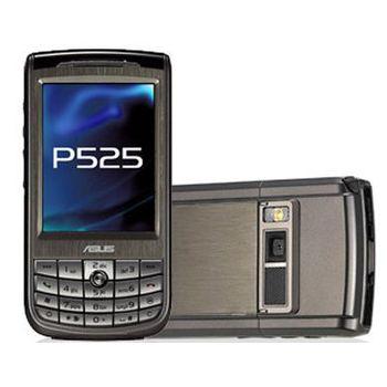 Asus P525 bazar, záruka