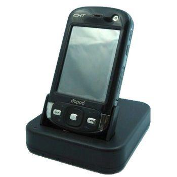 Kolébka SC USB Cradle - HTC P3600 Trinity + nabíječka
