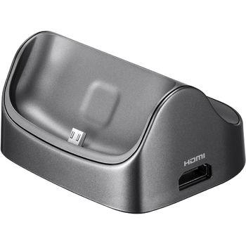 Samsung stolní stojánek EDD-H1F2 s HDMI pro Galaxy Nexus (i9250), černá