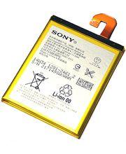 Baterie pro Sony Xperia Z3 3100mAh Li-Pol (Bulk)