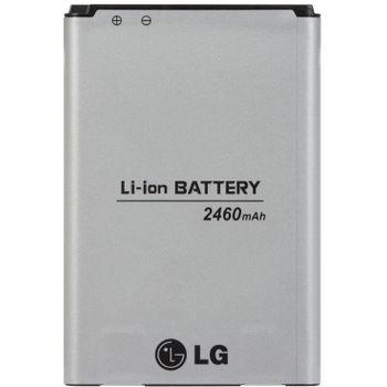 LG baterie BL-59JH pro Optimus L7 II/F5/F3/VS870, 2460mAh, Li-Ion, eko-balení