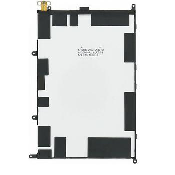 LG baterie BL-T10 pro G Pad V500, 4600mAh, Li-Ion, eko-balení