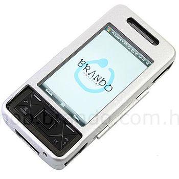 Pouzdro hliníkové Brando - Sony Ericsson Xperia X1 (stříbrná)
