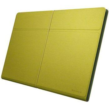 Sony elegantní barevné pouzdro pro Xperia Tablet S - zelená