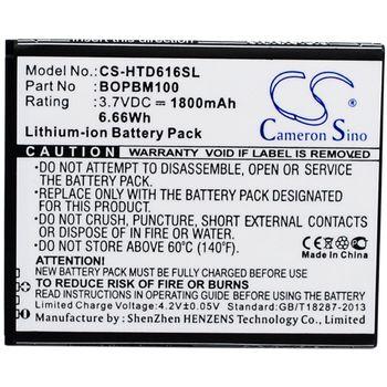 Baterie pro HTC Desire 616, Li-on 3,7V 1800 mAh