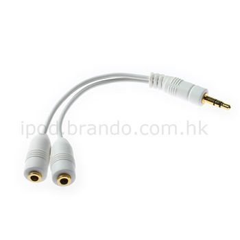 Stereo rozdvojka Brando - Apple iPhone 3G/iPod/iPhone (bílá)