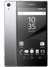 Sony Xperia Z5 Premium, šedý