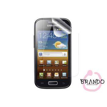 Fólie Brando - Samsung GT-i8160 Galaxy Ace 2