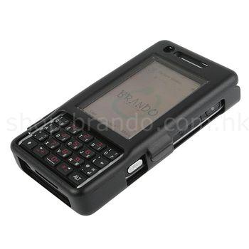 Pouzdro hliníkové Brando - Sony Ericsson P1i (černá)