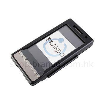 Pouzdro hliníkové Brando bez krytu displeje - HTC Touch Diamond 2 (černá)