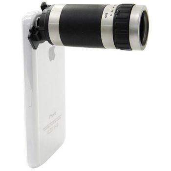 Brando teleskop 8x zoom pro iPhone 5C