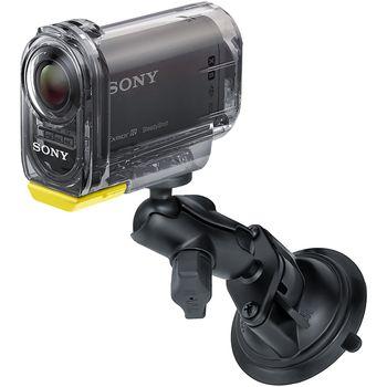 RAM Mounts univerzální držák se stativovým závitem pro středně velké foto a videokamery s extra silnou přísavkou na sklo, krátké rameno, sestava RAM-B-224-1-A-366U