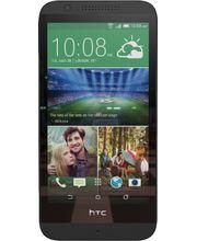HTC Desire 510 Single SIM, šedý