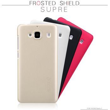 Nillkin super frosted zadní kryt bílý pro Xiaomi Redmi 2
