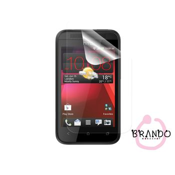 Fólie Brando - HTC Desire 200