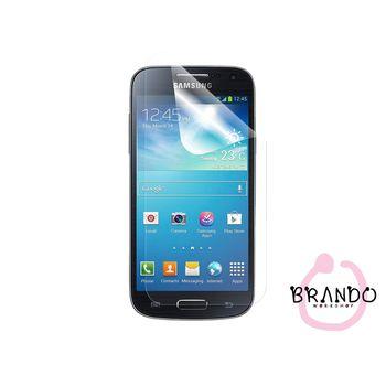 Fólie Brando - Samsung Galaxy S4 mini